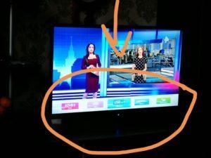 Способы отключение назойливой рекламы на телевизорах с функцией SmartTV