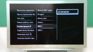 Выбираем и устанавливаем приложения на телевизор Philips Smart TV