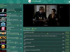 Установка инастройкаOttPlayer для просмотра IPTV на SmartTV, ПК и Смартфоне.