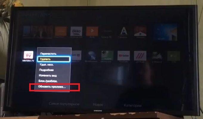 Обновляем браузер на телевизорах LG