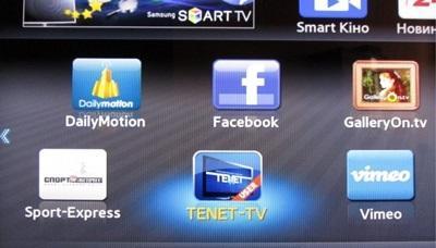 Интерфейс Smart Hub в телевизоре Samsung, возможности, активация и настройка