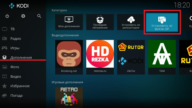 Настройка и установка медиаплеера Kodi для IPTV, раскрываем возможности