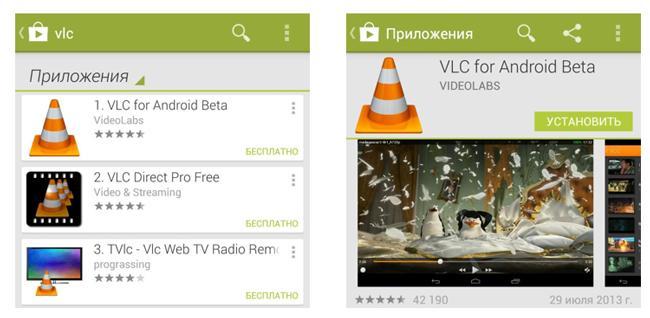 Настройка VLC Media Player для просмотра IPTV на разных устройствах
