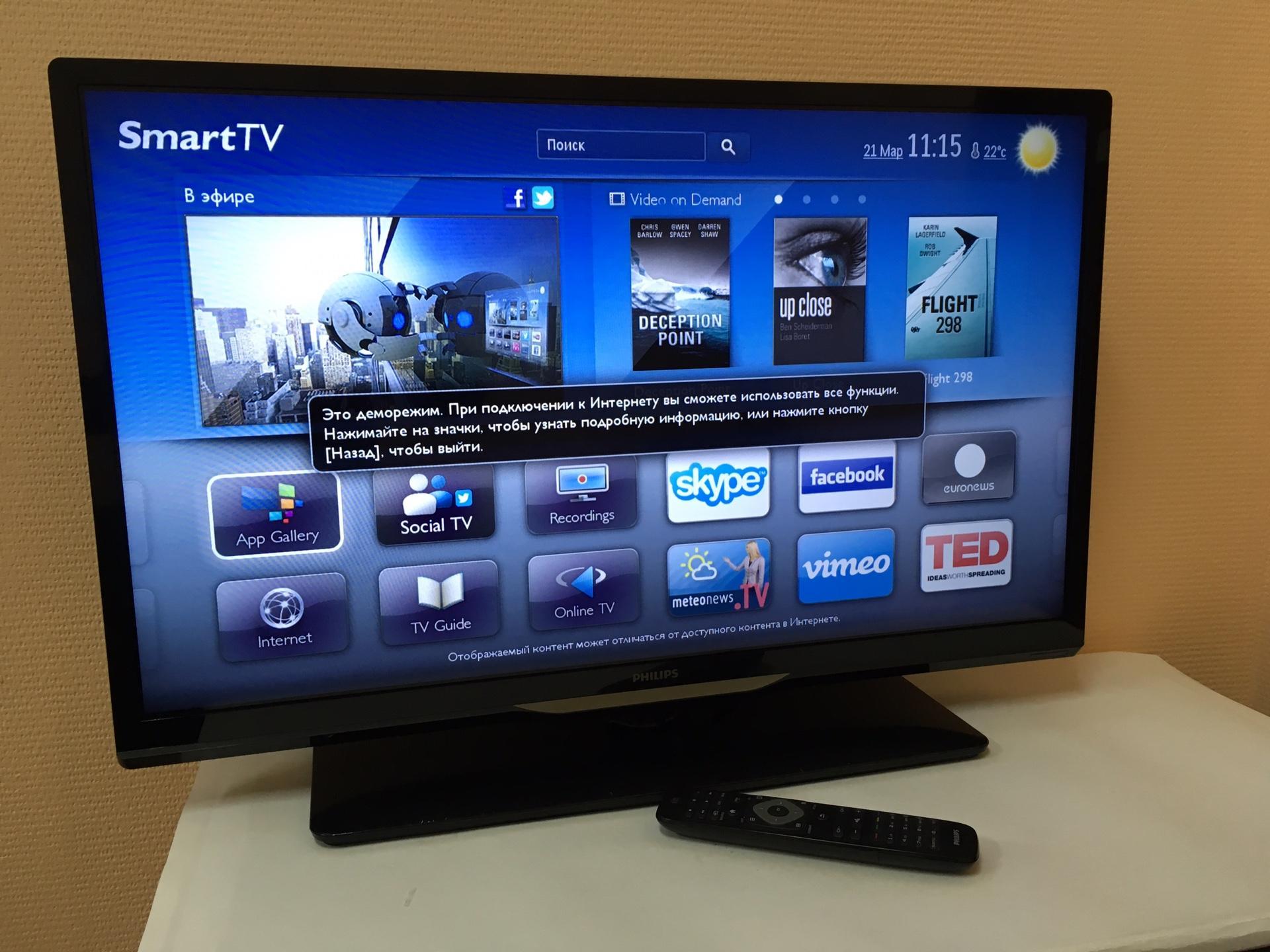 Обновление ПО на телевизоре Philips: действуем самостоятельно